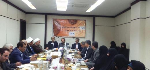 ستادبازسازی عتبات عالیات استان همدان