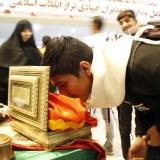 برگزاری غرفه نمایشگاهی در محل تالار قرآن همدان